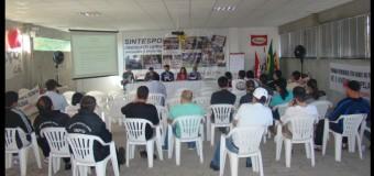 Servidores realizam Assembleia Geral na sexta-feira