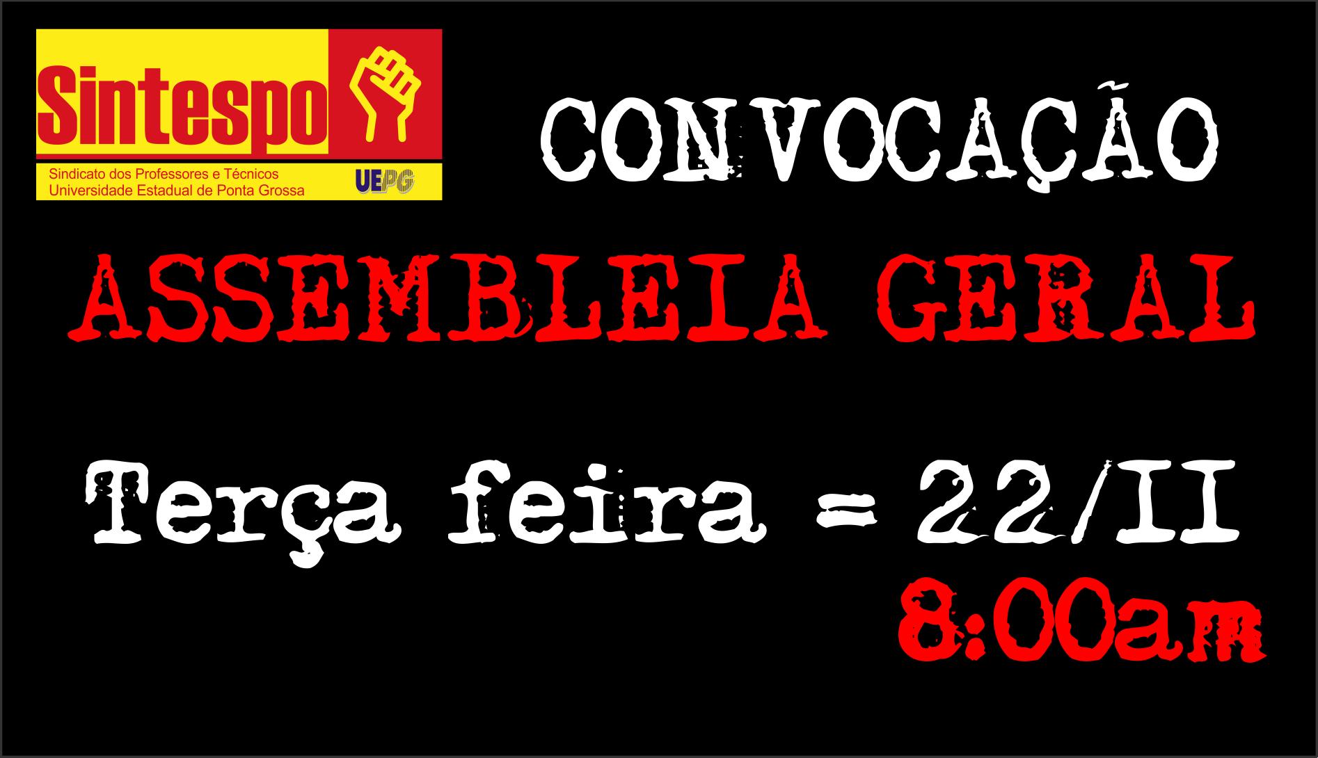 CONVOCAÇÃO: ASSEMBLEIA GERAL 22/11